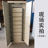 MT-1306 Single-sided Double Doors 576 720 Core Indoor Floor Type SPCC Street Cabinet Cross Connection Cabinet